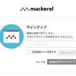 mackerelサインイン