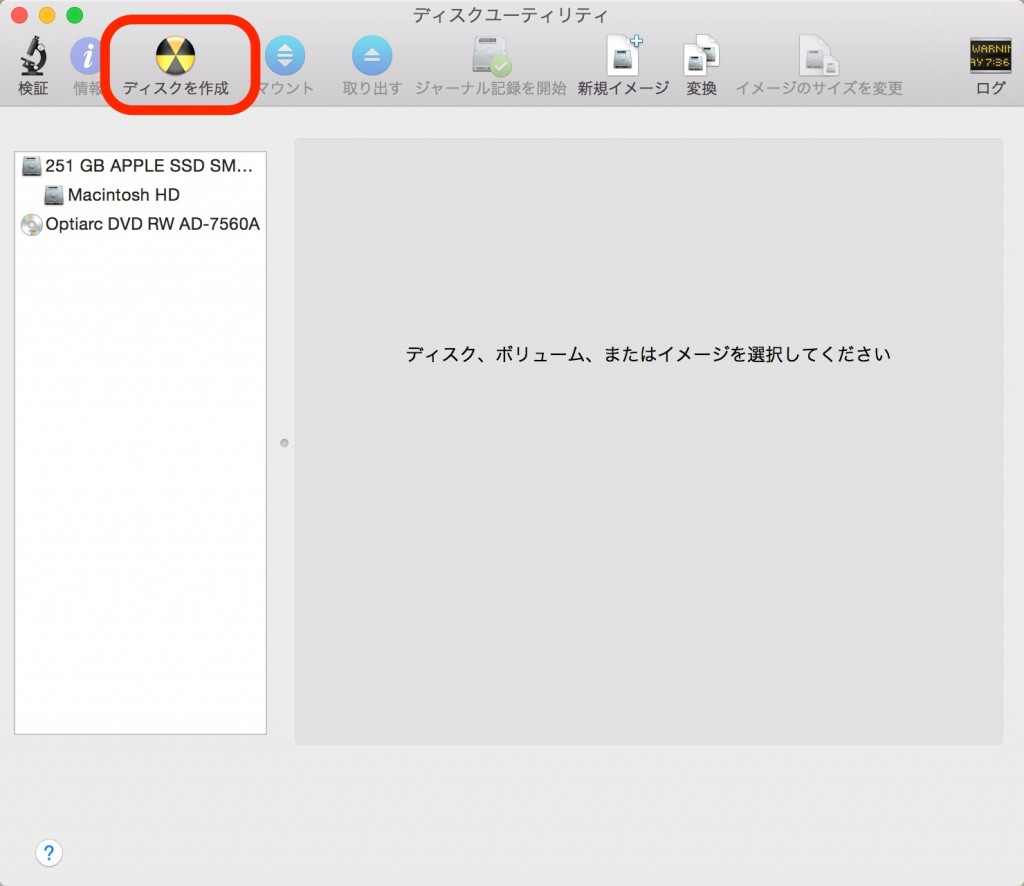 ISO 焼き方2 macOS