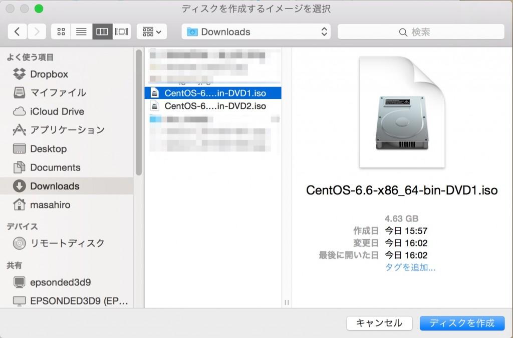 ISO 焼き方3 macOS