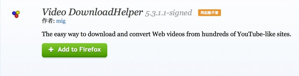 Video_DownloadHelper____Add-ons_for_Firefox