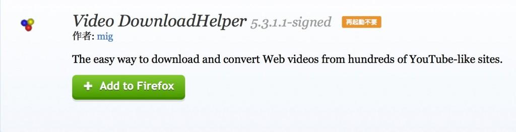 Video_DownloadHelper____Add-ons_for_Firefox