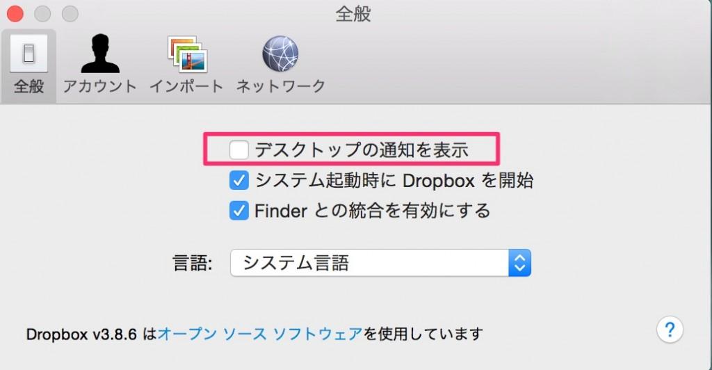ds_mac