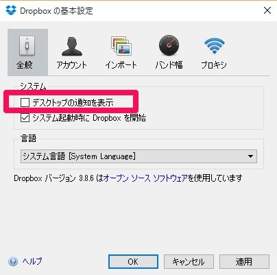 win_db01