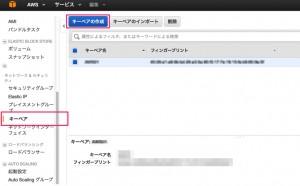 aws_mac_key01