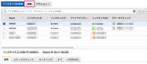 aws_mac_ssh01