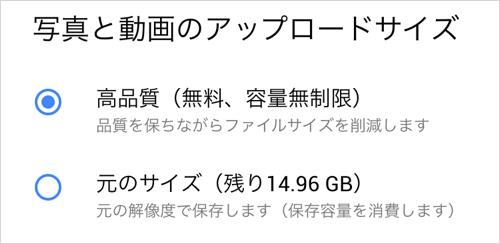 google-photo01