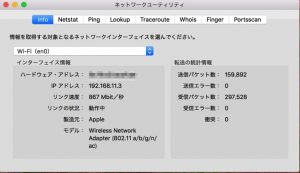 network_utility03