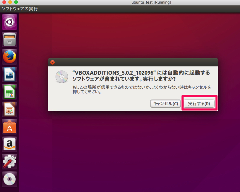 vbx_tool02