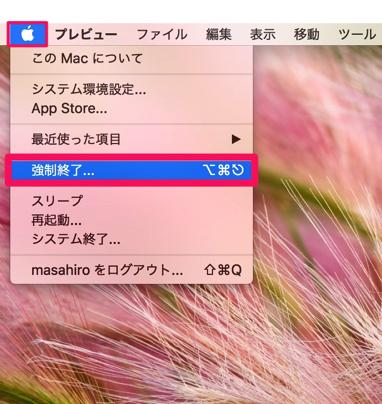 macreboot02