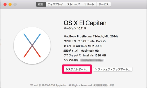 mac_trim01