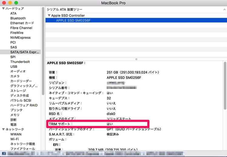 mac_trim02