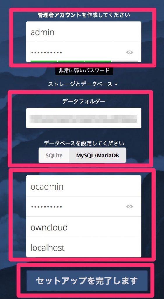 ownCloud02