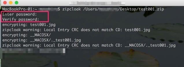 zipファイルパスワード作成