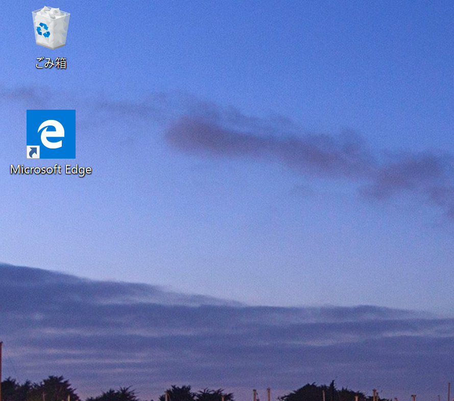 Windows10 デスクトップアイコン 表示する Ex1 Lab